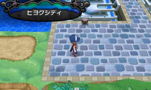 pokemonxy10-06