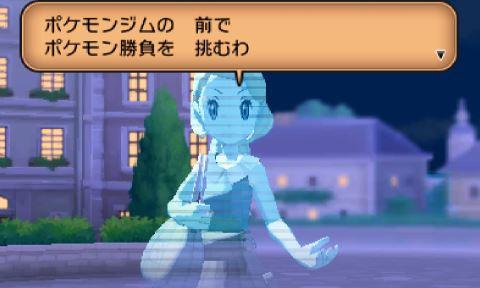 pokemonxy10-07