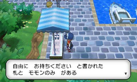 pokemonxy10-09