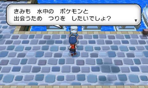 pokemonxy10-11