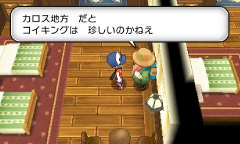 pokemonxy10-16