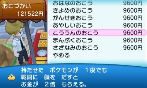 pokemonxy10-17
