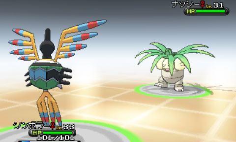 pokemonxy10-29