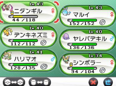 pokemonxy11-02