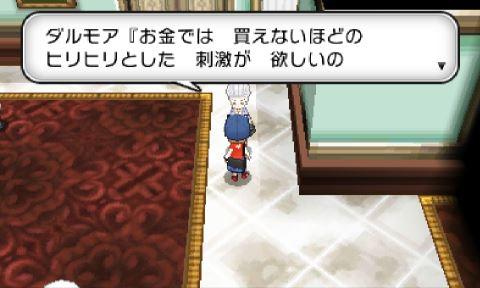 pokemonxy11-06