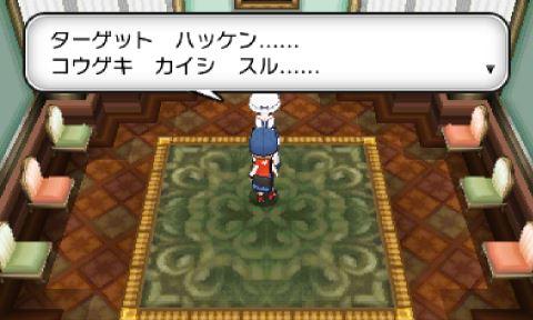 pokemonxy11-07