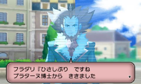 pokemonxy11-09