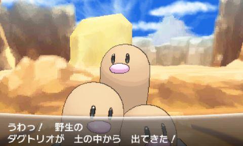 pokemonxy11-13