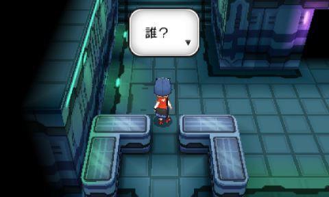 pokemonxy11-18