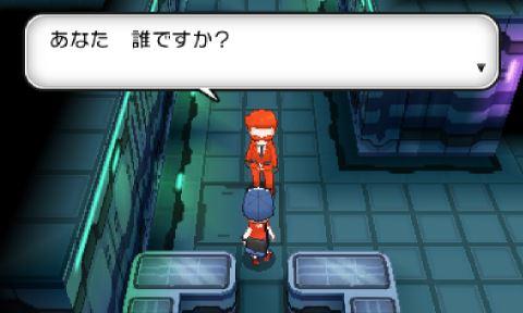 pokemonxy11-19