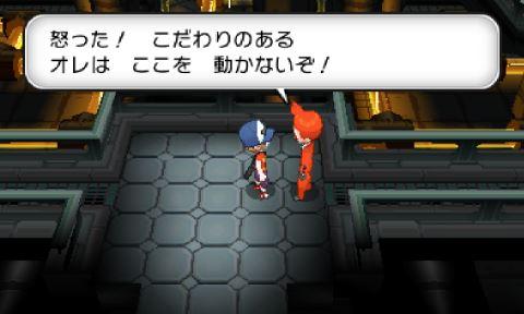 pokemonxy11-21