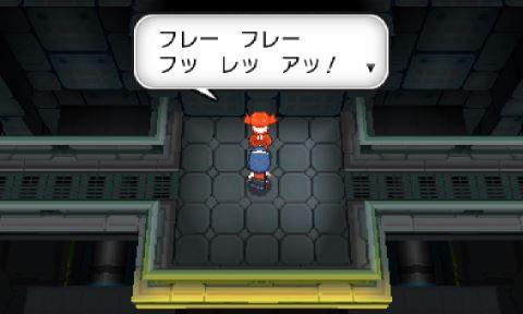 pokemonxy11-22