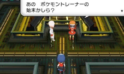 pokemonxy11-23