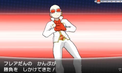 pokemonxy11-24