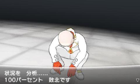 pokemonxy11-25