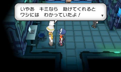 pokemonxy11-27