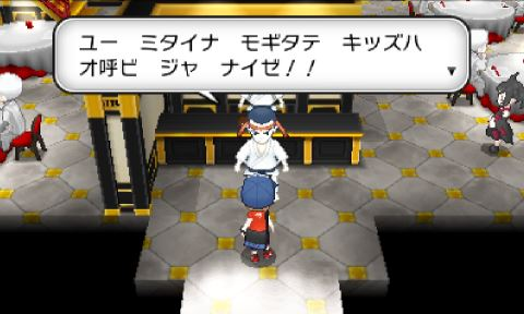 pokemonxy13-02