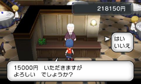 pokemonxy13-04
