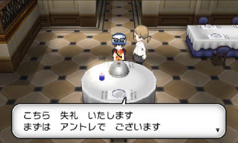 pokemonxy13-05