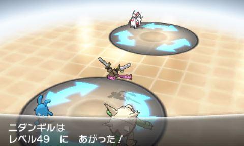 pokemonxy13-06