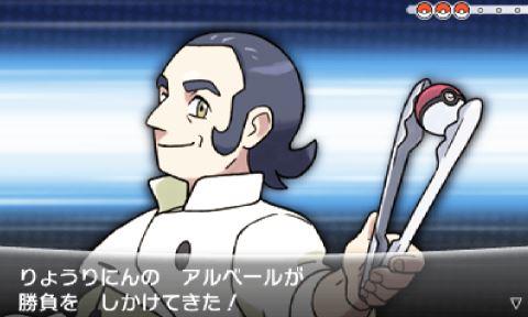 pokemonxy13-07