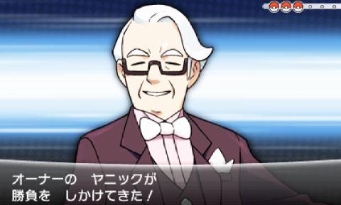 pokemonxy13-08
