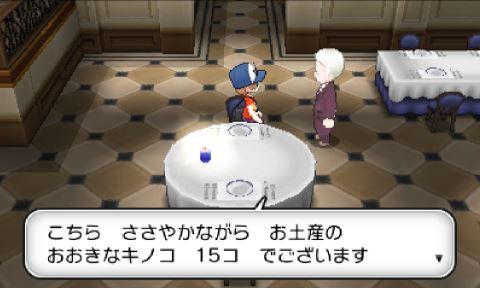 pokemonxy13-09