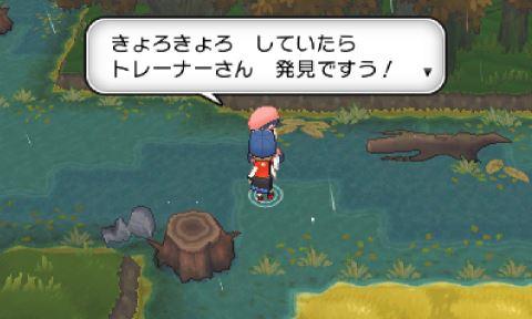 pokemonxy13-15