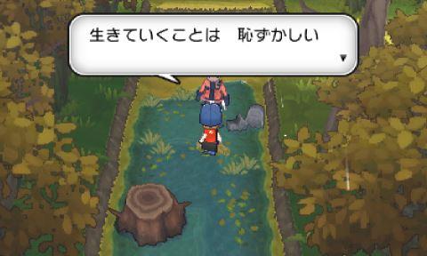 pokemonxy13-17