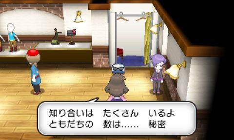 pokemonxy13-22