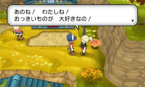 pokemonxy13-24
