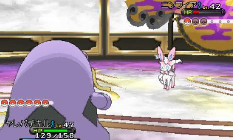 pokemonxy13-30