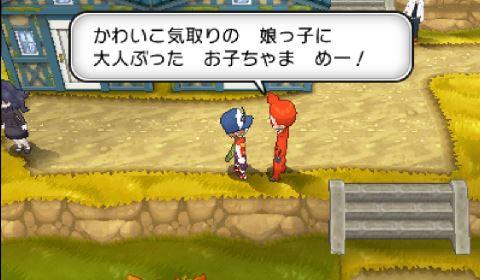 pokemonxy14-07