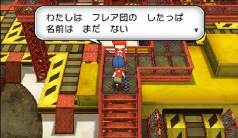 pokemonxy14-10