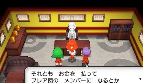 pokemonxy14-13
