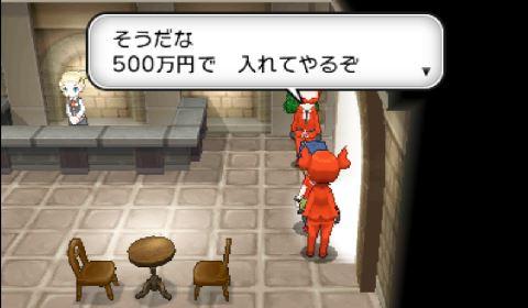 pokemonxy14-15