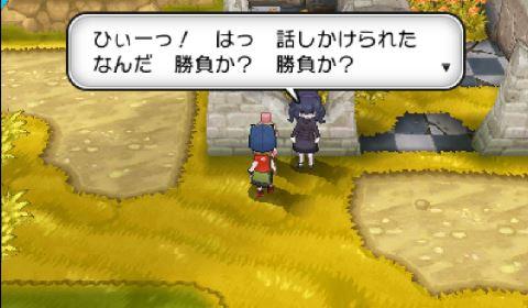 pokemonxy14-20