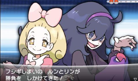 pokemonxy14-21