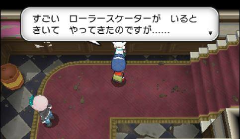pokemonxy14-23
