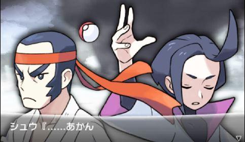 pokemonxy14-25