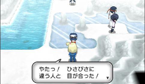 pokemonxy14-26