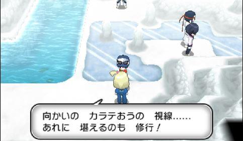 pokemonxy14-27