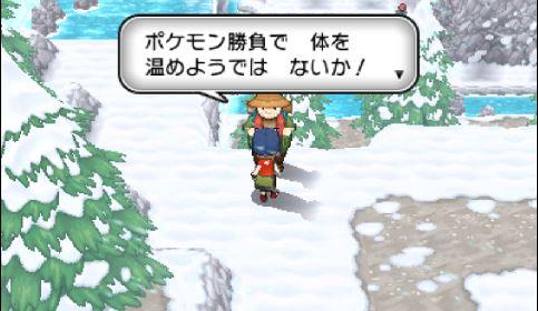 pokemonxy14-28