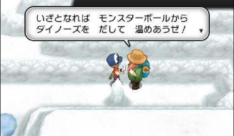 pokemonxy14-29