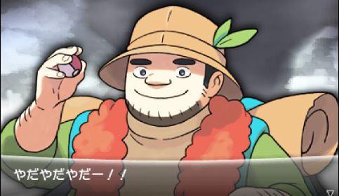 pokemonxy14-30