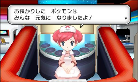 pokemonxy14-01