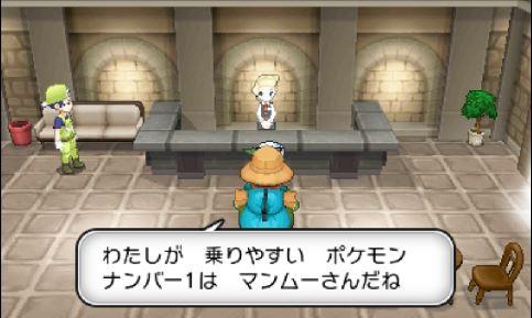 pokemonxy14-02