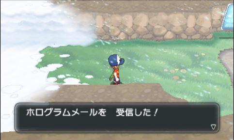 pokemonxy14-05