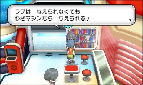 pokemonxy14-08
