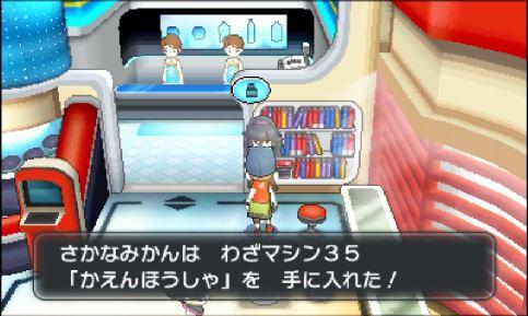 pokemonxy14-09